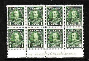 Canada-Sc#217-Unused 1c green KGV pictorial-inscription  block-hinged in selvedg