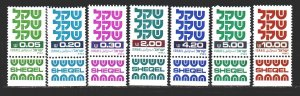 Israel. 1980. 829-41 from the series. Sign of the new shekel. MNH.