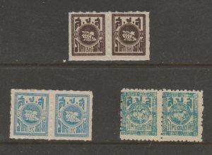 Thailand no gum mnh revenue fiscal stamp-4-29-