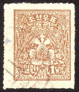1946, South Korea 1W, Used, Sc 70