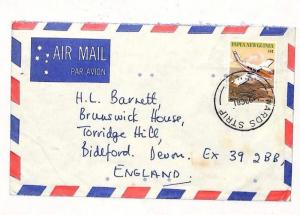 PAPUA NEW GUINEA Air Mail Cover AVIATION *Wards Strip* Airfield GB 1981 SS249