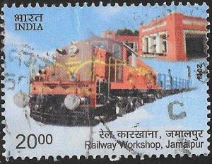 India 2670 Used - Locomotives & Railway Workshops - Jamalpur Workshop
