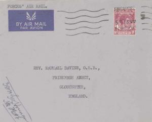 Singapore 10c KGVI 1952 Singapore Forces Airmail to Gloucester, England.  EUR...