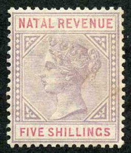 Natal QV 5/- Revenue Key Plate (see note in Catalogue) unused no gum