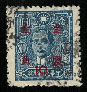 China, 10/20.00 (T-8725)