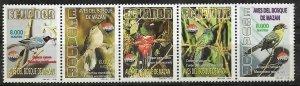 #1815 ECUADOR 2000 BIRDS OF MAZAN JUNGLE STRIP YV 1495-9 MNH