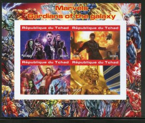 Chad 2021 Marvel's Guardians of the Galaxy imperf sheet mint nh