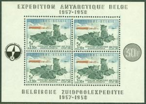 EDW1949SELL : BELGIUM 1957 Sc #B605a Dogs. Very Fine Mint Never Hinged. Cat $175