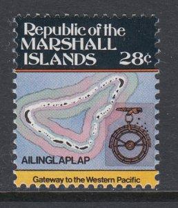 Marshall Islands 43 MNH VF