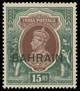 Bahrain Scott 20-37 Gibbons 20-37 Mint Set of Stamps
