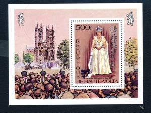 Upper Volta Scott #480 Queen Elizabeth II - M NH - Souvenir Sheet