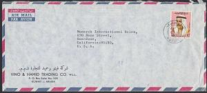 KUWAIT 1975 airmail cover to USA...........................................29020
