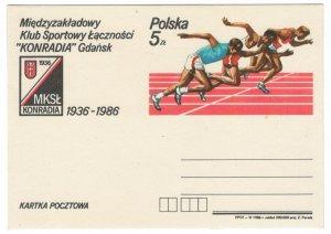 Poland 1986 Postal Stationary Postcard Stamp MNH Sport Club Running