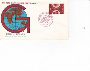 Japan # 684, First Day Cover, GATT