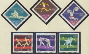Poland Stamps Scott #1257 To 1264, Mint Lightly Hinged - Free U.S. Shipping, ...