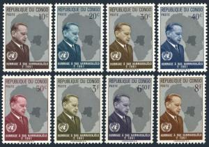 Congo DR 405-412,lightly hinged. Dag Hammarskjold,Secretary General UN,1962.