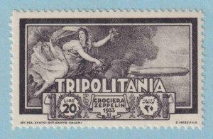TRIPOLITANIA C26 AIRMAIL  MINT HINGED OG * NO FAULTS EXTRA FINE !