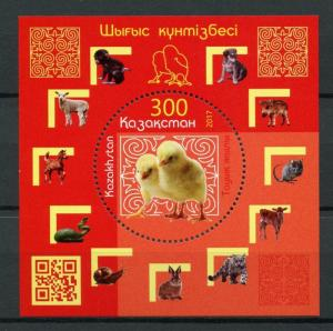 Kazakhstan 2017 MNH Year of Rooster 1v M/S Chinese Lunar New Year Stamps