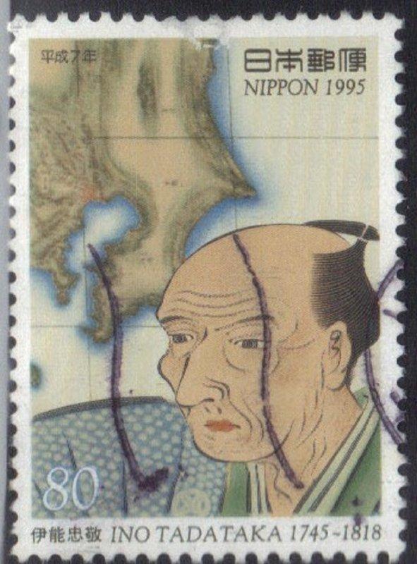 JAPAN SCOTT# 2504 **USED** 80y 1995 CULTURAL PIONEER  SEE SCAN
