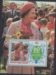 Virgin Islands #532-536, Complete Set(5), 1986, Royalty, Never Hinged