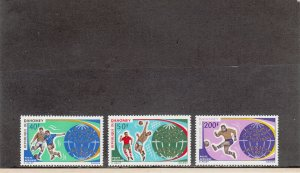 DAHOMEY C121-C123 MNH 2019 SCOTT CATALOGUE VALUE $5.20