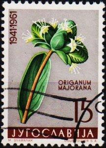 Yugoslavia. 1961 15d S.G.1001 Fine Used