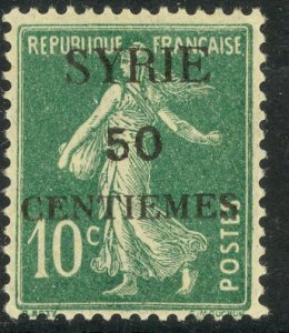 SYRIA 1924 50c on 10c SOWER Issue Sc 123 MH
