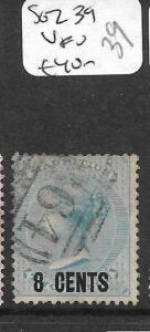 SEYCHELLES  (PP0610B) MAURITIUS USED IN FORERUNNER SG Z39  VFU