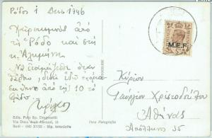 67630 -  Postal History - POSTCARD from  RHODES with MEF Overprint stamp! 1946