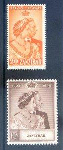 Zanzibar 1948 Silver Wedding SG333/4 Mounted Mint