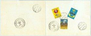 67137 - LIBYA  - Postal History -   FDC CARD   folder  1964: BOY SCOUTS