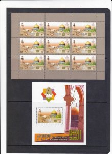SULTANATE OMAN 2009 ALQUDS  S/S IMPERF PLUS FULL SHEET OF 9 SET COLLECTION ITEM