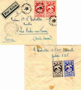French Equatorial Africa 1.50F (2), 2F, and 2.50F Phoenix 1942 Libreville, A....