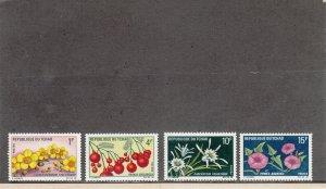 CHAD 211-214 MNH 2014 SCOTT CATALOGUE VALUE $4.50