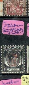 MALAYA JAPANESE OCCUPATION ITCHIBURI (P1401B) 1C CHOP SG J 69    MOG
