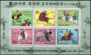 North Korea 1835a Sheet of 6 Horseback Riding from 1979