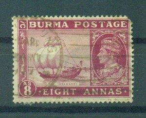 Burma sc# 61 (2) used cat value 6.25