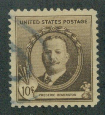 U.S. Scott  888 VF Used