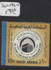 SAUDI ARABIA (P0102B)  FOREI8GN MINISTERS SG 1033-4   MOG