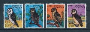 [102963] Congo Brazzaville 1996 Birds vögel oiseaux owls  MNH
