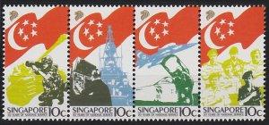 Singapore 506 MNH (1980)