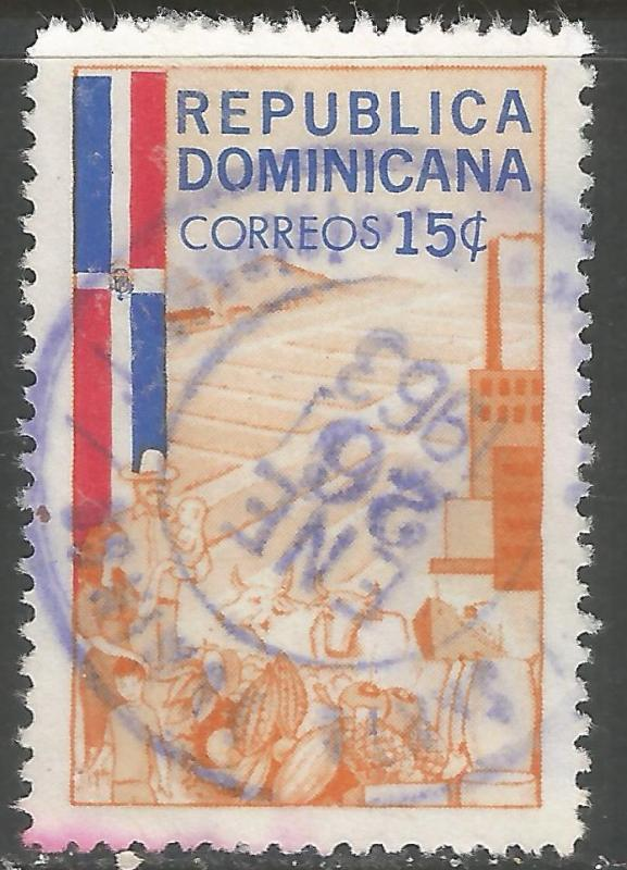 DOMINICAN REPUBLIC 569 VFU R392-4
