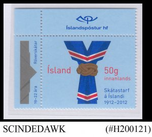 ICELAND - 2012 100th ANNIVERSARY OF BOY SCOUTS IN ICELAND - 1V -MINT NH