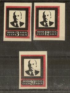 Russia 1924 Lenin Mourning Imperfs