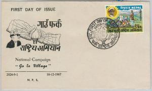 62992 - NEPAL - POSTAL HISTORY - FDC COVER  Scott # 206 - 1967  Back to Village