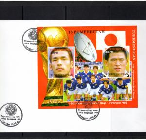 Turkmenistan 1998 YT#23 FRANCE WORLD CUP '98 Japanese Team SS Imperforated FDC