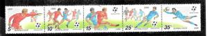 RUSSIA,1990 FOOTBALL SOCCER WORLD CUP ARGENTINA 78  YV 5751-5 MNH