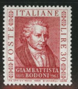 Italy Scott 893 MNH** 1964 Bodoni stamp
