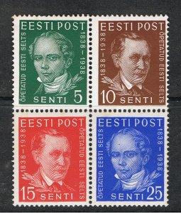 ESTONIA 1938 SOCIETY OF ESTONIAN SCHOLARS