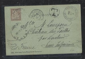 ROMANIA POSTAGE DUE COVER (P2712B)  1904 PPC SENT TO FRANCE POSTAGE DUE 10C #6